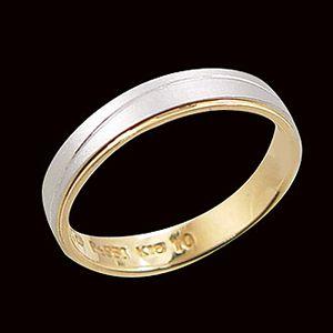 永恆真情-白金雙色戒