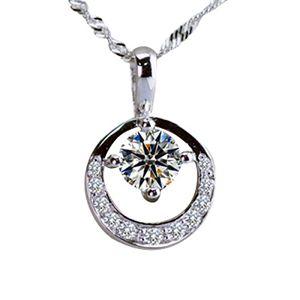 圓滿愛情-鑽石精品