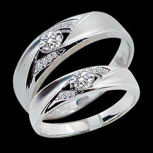 精彩人生-結婚對戒