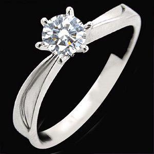 妳是唯一-GIA鑽石