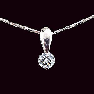 驚嘆-GIA鑽石