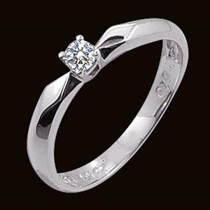 愛只有你-求婚鑽戒