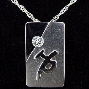 魔羯座-鑽石墜子