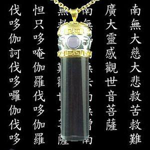 六字大明咒-水晶印鑑