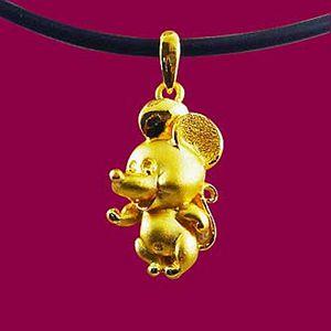 傑利鼠-黃金精品