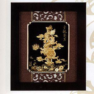 金龍聚寶-立體金箔畫