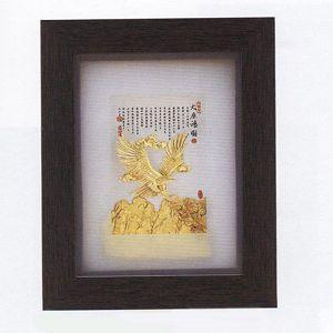 大展鴻圖-立體金箔畫