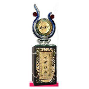 如意-水晶琉璃金牌獎座