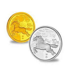 馬年本色金銀套幣-紀念金幣