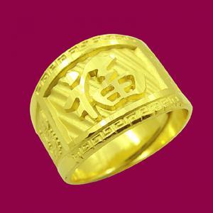 有福戒-黃金祝壽金飾