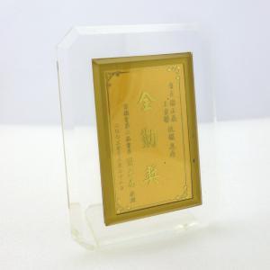 樣品僅供參考-黃金名片