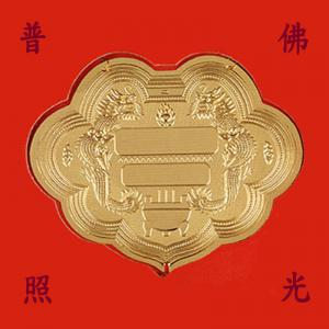 神明金牌(約1兩)-神明金牌金飾