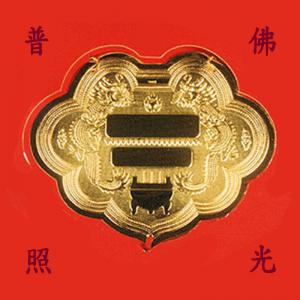 神明金牌(約2錢)-黃金精品