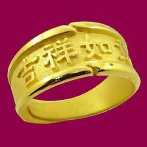 吉祥如意戒(約3.02錢)-黃金精品