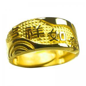 吉祥如意戒(約3.80錢)-黃金祝壽金飾